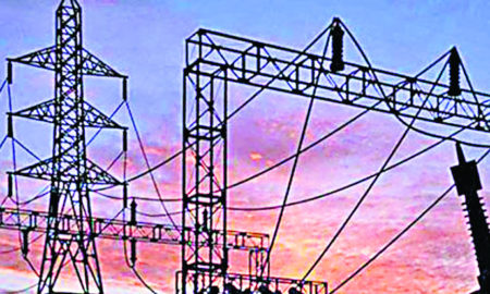 Lack of Power, Big Relief, Industry