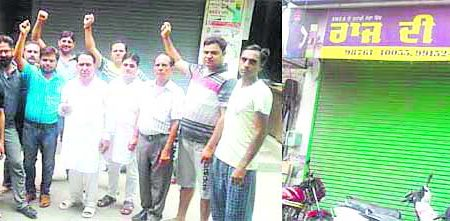 GST protests: Shops Closed, Cloth Traders, strike