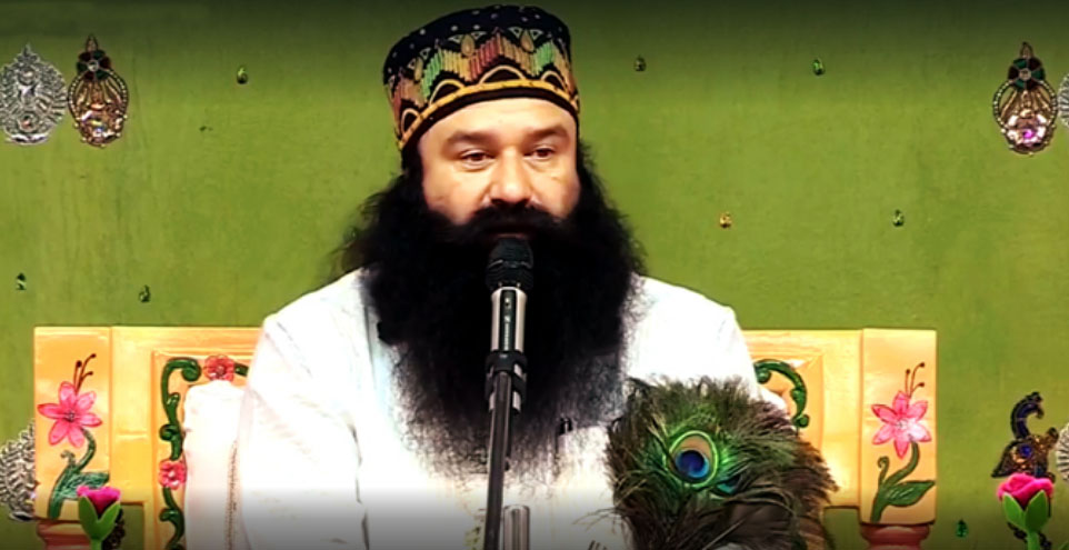 Self Confidence, Meditation: Saint Dr. Gurmeet Ram Rahim, Spritually