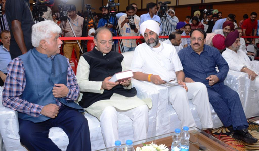 Private, Companies, Cooperate, Country's Development, Arun Jaitley, Finanace minister