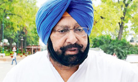 Weak, Captivity, Amarinder, Administration, Disappointing, Article