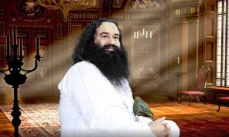 Remember, God, Vision, Gurmeet Ram Rahim, Spiritully