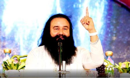 Spiritual Words, Dera Sacha Sauda, Gurmeet Ram Rahim, Cleanliness, Service, Good Ideas