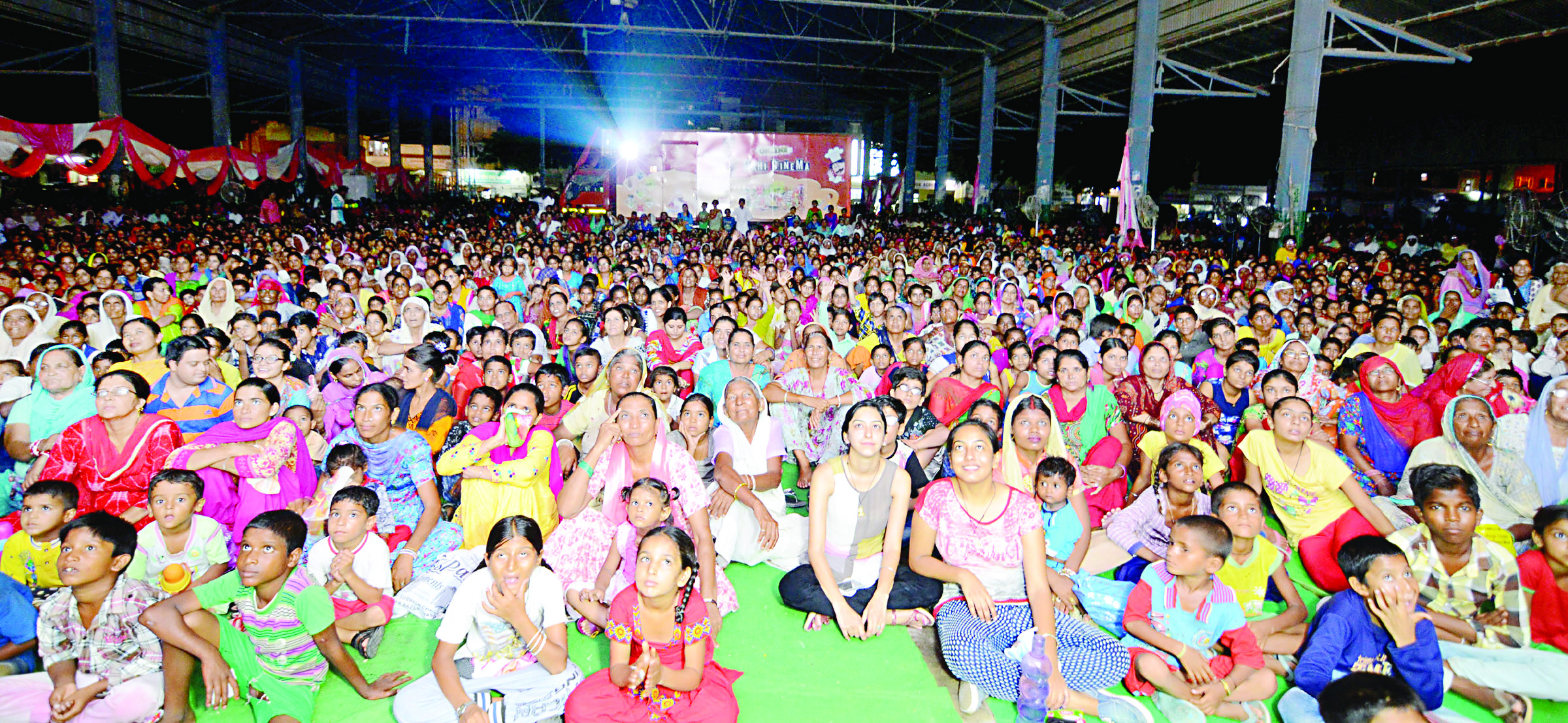Srisa, 65750 Audiences. Movie 'Jatu Engineer', Dr MSG