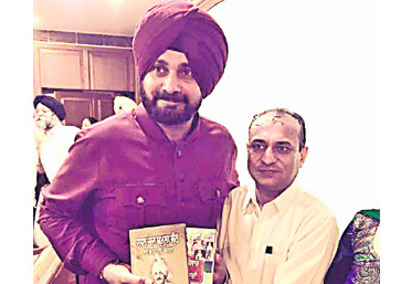 Ninder Ghugianvi, Meeting, Navjot Singh Sidhu, Article