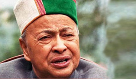 Delhi High Court, Rejected, Petition, Virbhadra Singh, ED