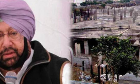 Captain Amarinder Singh, CM, Punjab, Congress, Clean Chit, City Center Scam
