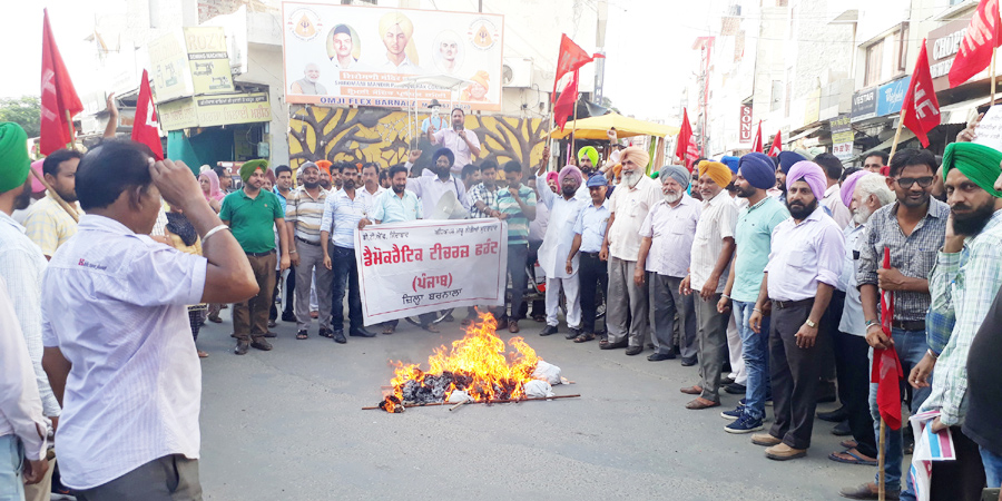 DTF, Protest, Eduction Minister, Aruna Chaudhary, Punjab