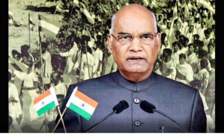 India, President, Ramnath Kovind, Statement, Resolution