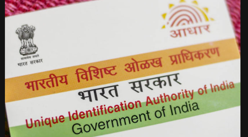 Aadhaar Card, Bank Account, extend, Supereme court, Centre Government