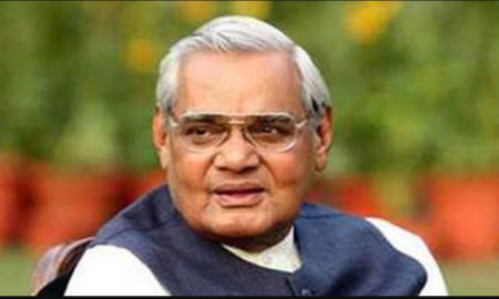 Feature Film,  Atal Bihari Vajpayee, Life