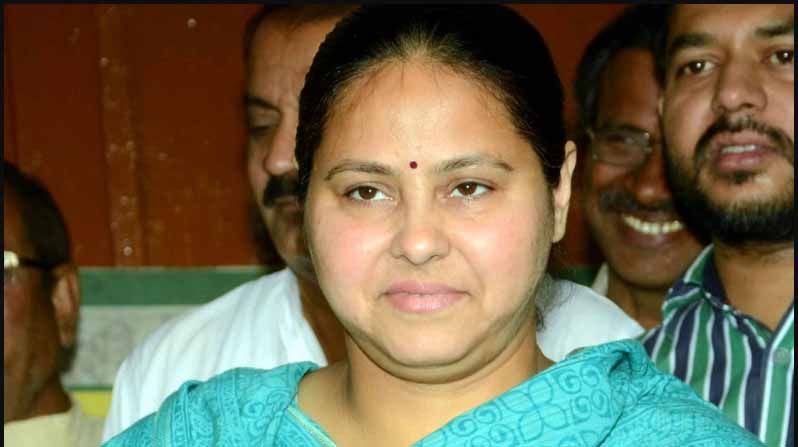 Money Laundering Case, Charges, Framed, Against, Misa Bharti
