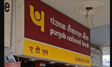 PNB, Gift, Accountholders, Interst, Increase
