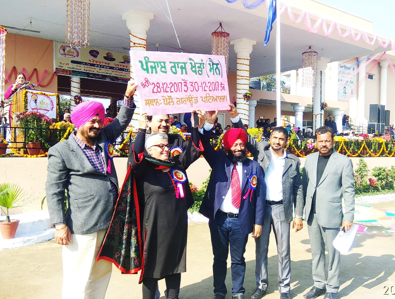 Punjab State Games, Launch, Patiala