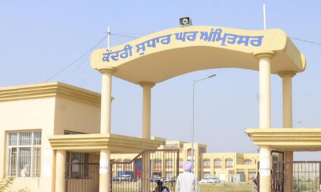 Fight, Prisoners, Gangster, Central Jail, Amritsar