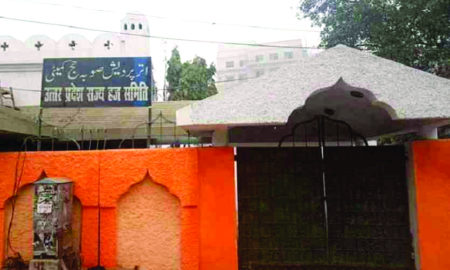 Uttar Pradesh, Hajj House, Climbs,  Saffron, Colour