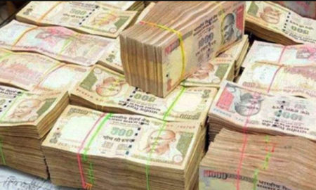 NIA, UP, Police, Old, Currency, Recovered