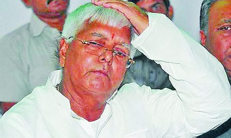 Further, Decision, Lalu, Hearing, Complete