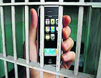 Jail, Mobile Phone Shop