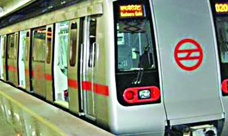 Metro, Will, Run, Between, Janakpuri, And, Kalka, Ji, Temple, From, May 29