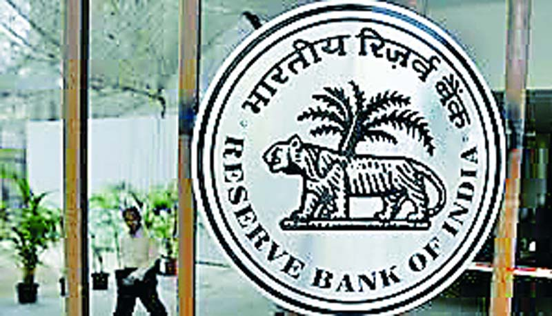 RBI, Loans, Expensive