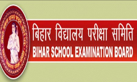 Bihar Board, Number, Without, Paper