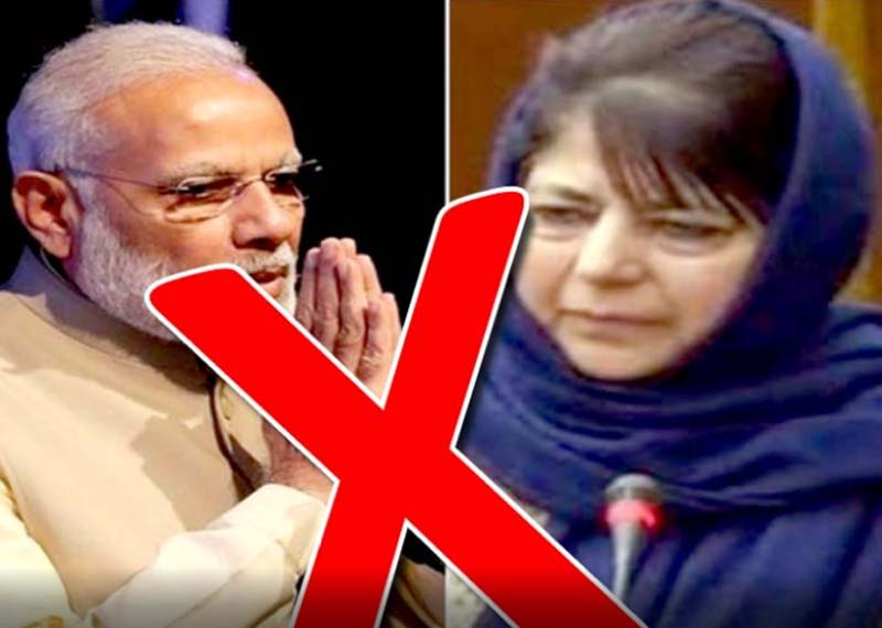 BJP, Backs, PDP, Back, Jammu, Kashmir, Mehbooba Mufti, Resigns