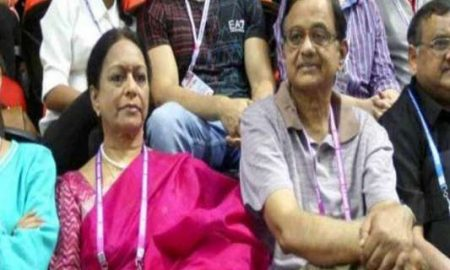 EDP, Chidambaram, Wife, Summons