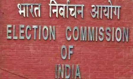 Madhya Pradesh, Election Commission, Shock, Congress