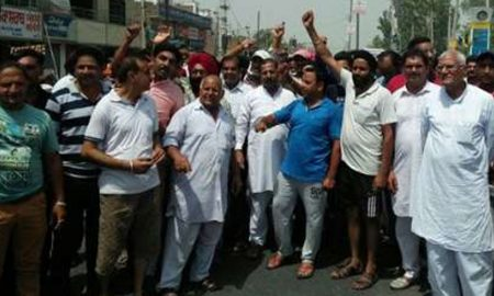 Dudhi, Union, Protested
