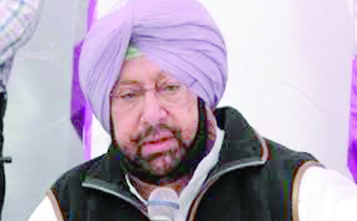 Amarinder, Singh, Acquitted, Corruption, Case, After, Five, Hundred, Hearings