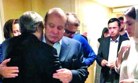 Nawaz Sharif, Arrested, Lahore