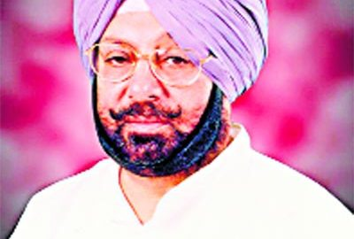 Conclusion, Merely Excuse, Amarinder, Report