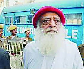 Notice Three, TV Channels, Showing, Asaram,Video, Narrator