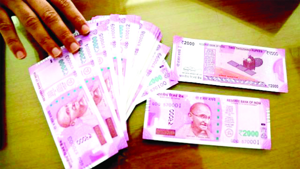 7.5 Lakh, Fake Note, Recovered