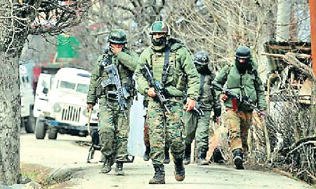 Five Terrorists, Pile, Kupwara