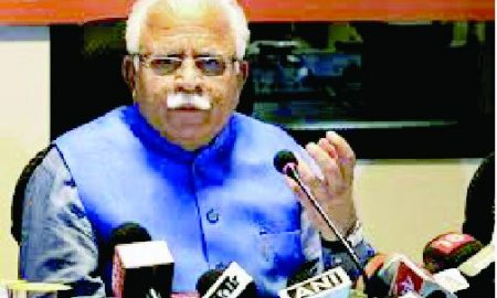 Manesarlandscam, Chief Minister, Manohar Lal,  Wait Permission, Supreme Court