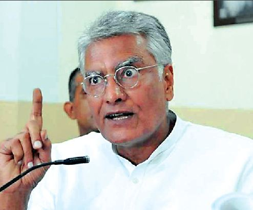 Jakhar, Not Happy, Amarinder, Government, Sits Down, Own Government