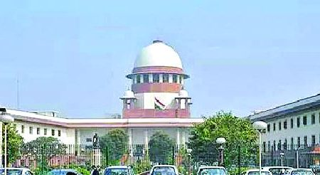 Supreme Court, Summons, Center