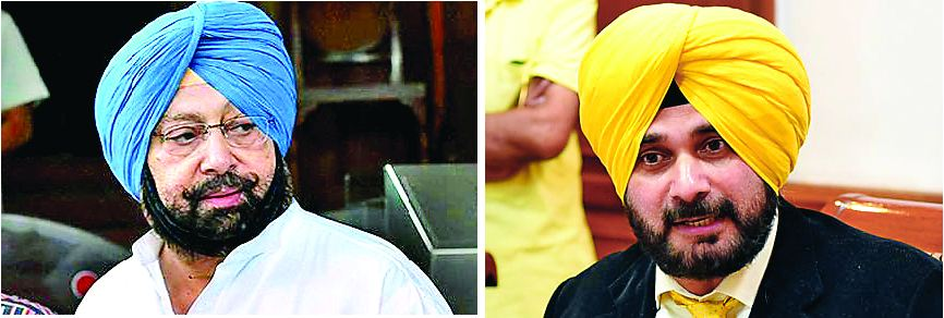 Captain, Angry, Sidhu, Busy, Without Permission