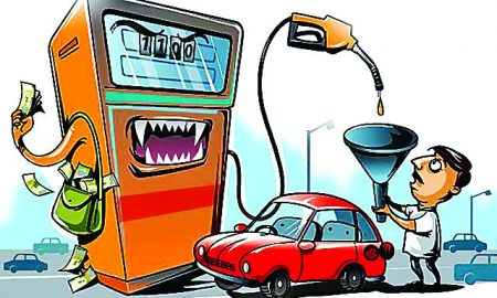 Petrol Diesel, Expensive, Two, And, Half, Rupees