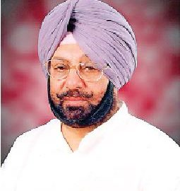 Amarinder, Sought, Exemption, Center, Rules Regarding, Moisture, Content Paddy