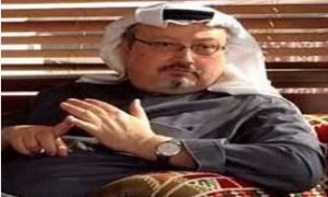 khashoggi, Case, Saudi, Embassy, Called, The, American, Claim, Wrong