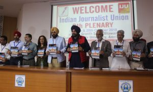National Security, Guarantee Act, Required Security, Journalists, Sidhu