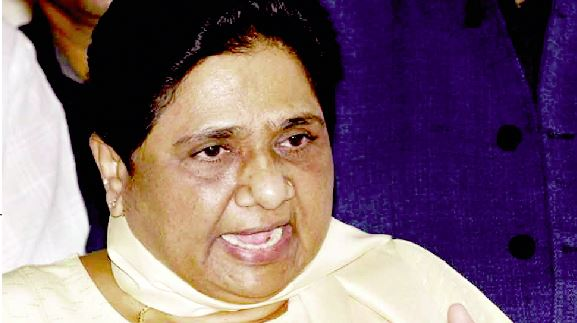 Mayawati, Shock, Congress