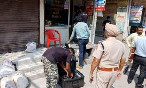 Accused, Parsl, Bomb, Blast, Arrested