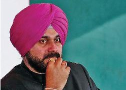 Sidhu, Not Say, Word, Kothi, Not, Rally