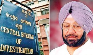 CBI, No Entry, Punjab