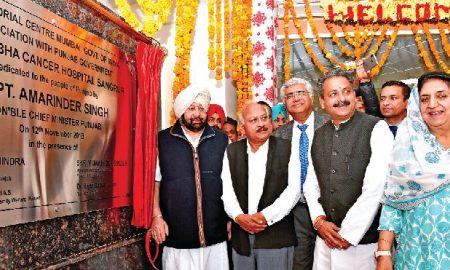 CM, Inaugurates, 100-bed, Cancer Hospital