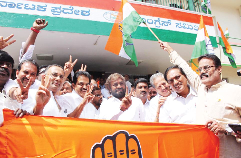 Congress, JDS Victory, BJP Mind